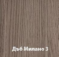 дъб милано 3