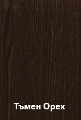 естествено-покритие-селект-тъмен-орех