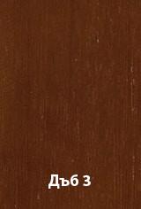 покритие-боя-на-водна-основа-дъб 3