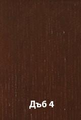 покритие-боя-на-водна-основа-дъб 4