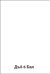 покритие-боя-на-водна-основа-дъб 6 бял