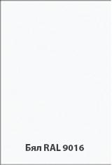 полиестерна-боя-бял-RAL 9016